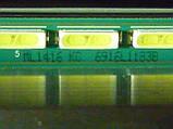 """Модуль підсвічування 42"""" V13 ART TV REV 0.6 1 6920L-0001C (матриця LC420EUH-PFP1)., фото 4"""