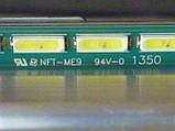 """Модуль підсвічування 42"""" V13 ART TV REV 0.6 1 6920L-0001C (матриця LC420EUH-PFP1)., фото 6"""