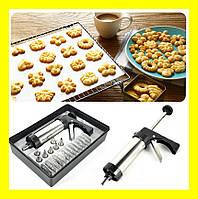 Кондитерский пресс-шприц для выпечки - Cookie Set and Icing Set Большой