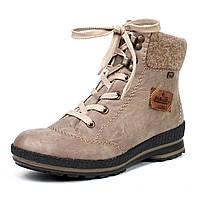 Ботинки женские Rieker Z2430-64