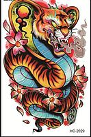 Флеш тату цветное. Временная татуировка. Дракон кобра 21*15