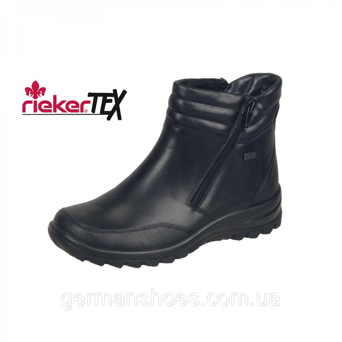 Ботинки женские Rieker Z7152-00
