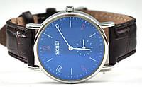 Часы Skmei 9120CL