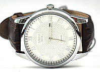 Часы Skmei 9058CL