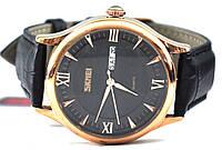 Часы Skmei 9091CL