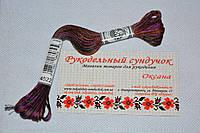 Мулине DMC Coloris № 4522
