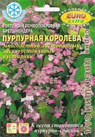 Гортензия Бретшнейдера ПУРПУРНАЯ КОРОЛЕВА, семена 0,005г, фото 1