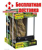 Террариум Exo Terra Glass Terrarium, 20х20х30 см.