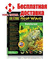 Нагревательный коврик Heat Wave Rainforest Medium, 8 Вт.