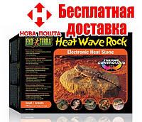 Нагревательный камень Heat Wave Rock Small, 5 Вт.