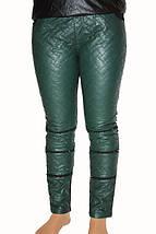 Зеленые  с кожаными вставками