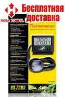 Exo Terra Электронный термометр