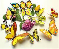 3D бабочки  для декора. Цвета в ассортименте