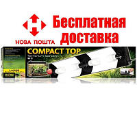 Светильник Exo Terra Compact Top Large 90х9х20 см.