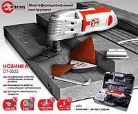 Многофункциональный инструмент (реноватор), 250 Вт., 15000-22000 ход/мин, аксессуары, кейс, INTERTOOL DT-0525