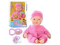 """Интерактивная кукла Joy toy """"Миша"""", 5243"""