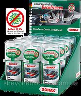 Очиститель кондиционера в автомобиле антибактериальный SONAX (Антиаллергенный!)