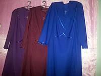 Платье женское ритуальное