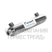 Ультрафиолетовые обеззараживатели ECOSOFT UV E-720