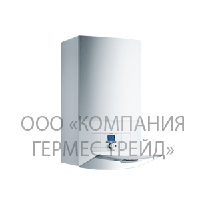 Котел газовый настенный с принудительным отводом отработанных газов turboTEC plus VUW 322/5-5