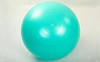 Мяч для фитнеса (фитбол) гладкий сатин 85см  (PVC, 1200г, ABS техн.)