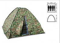 Палатка автомат 2*2м летняя для рыбалки и туризма