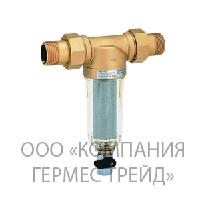 Промываемый фильтр тонкой очистки для горячей воды FF06-1/2AAM