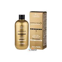 Средства для окрашивания Hair Company Защитное обесцвечивающее средство Hair Company Inimitable Blonde Bleaching Protector Treatment шаг 1 500 мл