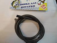 Резинка для рогатки 70см