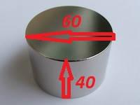 Неодимовый магнит 60*40 170 кг в Украине