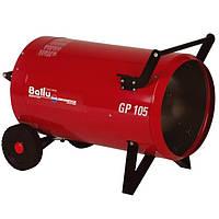 Газовая пушка Ballu GP 105A C