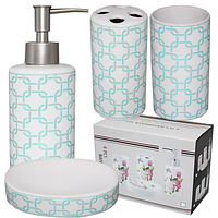 Набор аксессуаров для ванной комнаты Геометрия, 4 пр