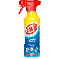 Средство против плесени Savo 500мл.