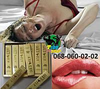 Возбуждающие капли для женщин Шпанская мушка-Spanish Gold