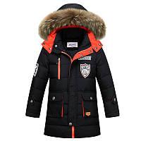 Куртка удлинённая для подростков зима