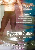 Мужские гамаши с начесом NANHAI XL-6XL