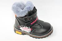 Детская зимняя обувь оптом .Сапоги для мальчиков от фирмы-Meekone  разм (с 23-по 28)