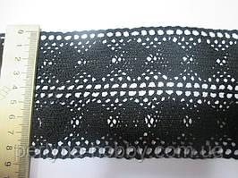 Мереживо натураньне чорне 8 см