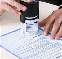 Регистрация изменений в учредитепьных документах