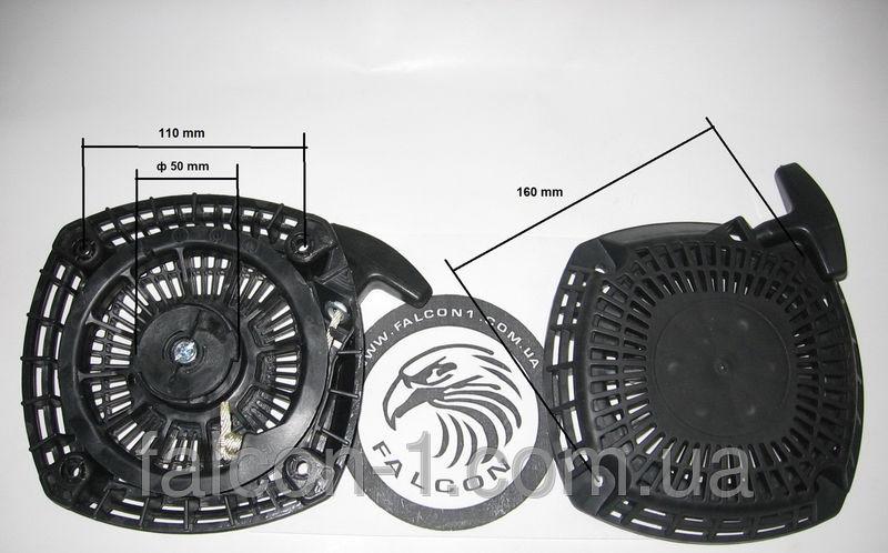 Стартер Кавасаи EX24 EX27 X2011(для двигателя  Kawasaki)