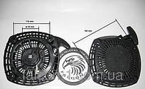 Стартер для двигателя Kawasaki EX24 EX27