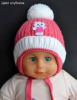 Зимняя шапка Китти 38-42 см клубничный, фото 1