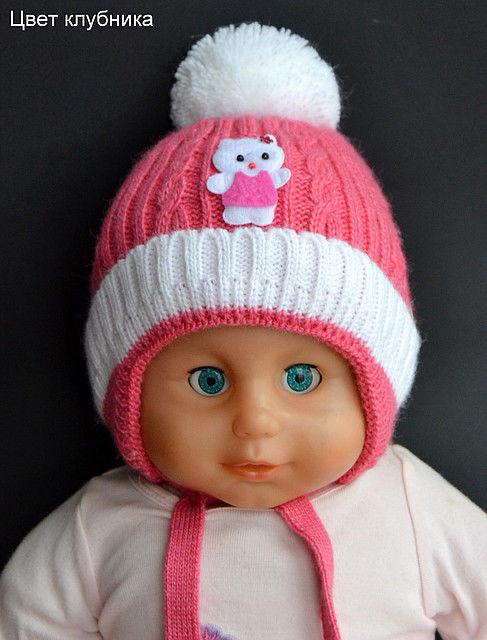 Зимняя шапка Китти 38-42 см клубничный