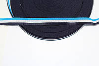 Т/О флаг 15мм (50м) т.синий+белый+бирюза , фото 1