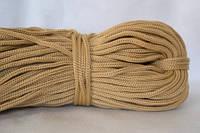 Шнур вязаный 90м.Бежевый (0.280-0.290грамм)