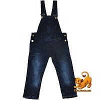 """Стильные детские джинсовые брюки (на байке) , с нагрудником """"Sergino Jeans Wear""""  на 3-8 лет"""