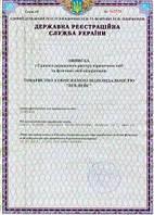 Витяг,Виписка з Єдиного державного реєстру України