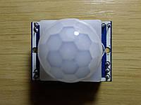 Датчик движения (pir sensor) HC-SR501