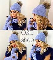 Комплект шапка, перчатки и шарф из ангоры бубон енот разные цвета SHc21