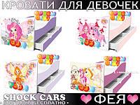 Детская кровать ФЕЯ для девочки Кинг Квин с милыми и сказочными феями купить http://кровать-машина.com.ua/ БЕСПЛАТНАЯ ДОСТАВКА! Мебель Кинг Квин под заказ!